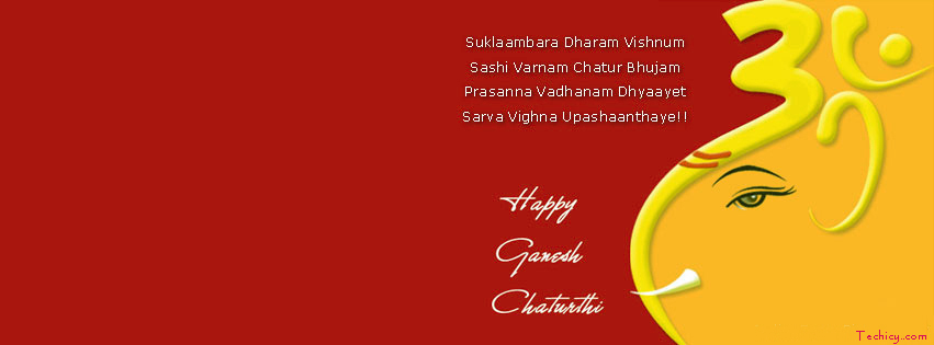 Ganesh Chaturthi Facebook Covers, Photos, Banners