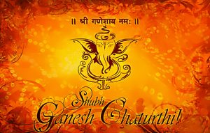 Ganesh Chaturthi Wishes, Quotes, Messages & SMS 2016