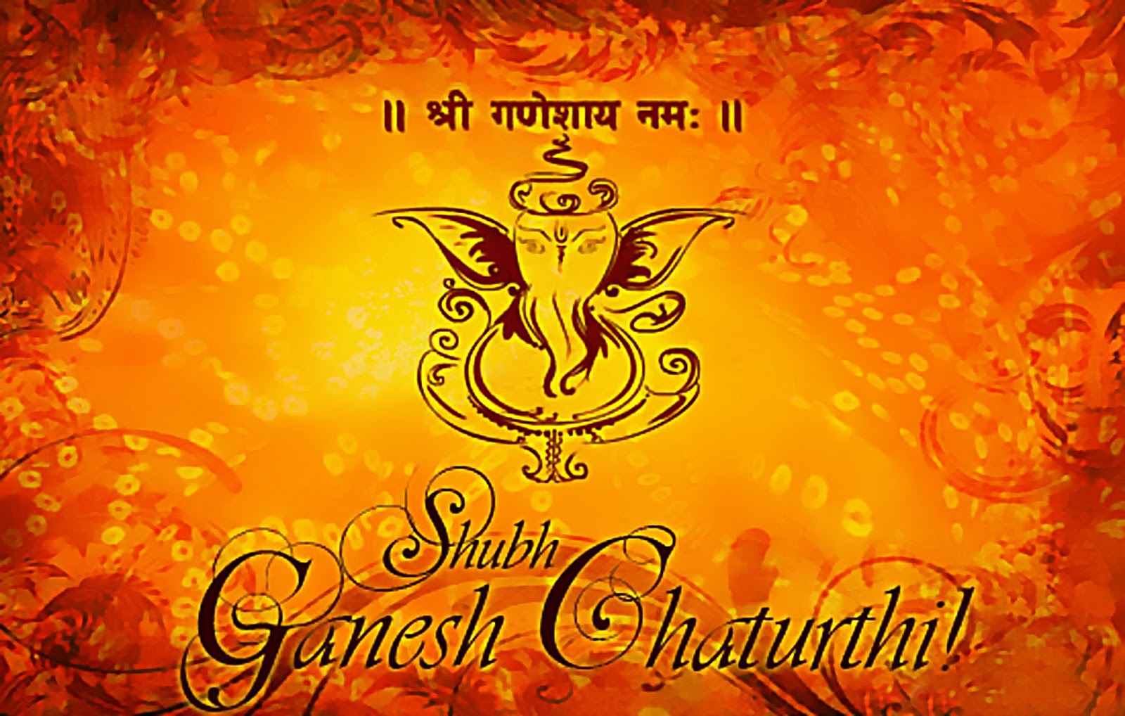 Ganesh Chaturthi Wishes, Quotes, Messages & SMS 2021
