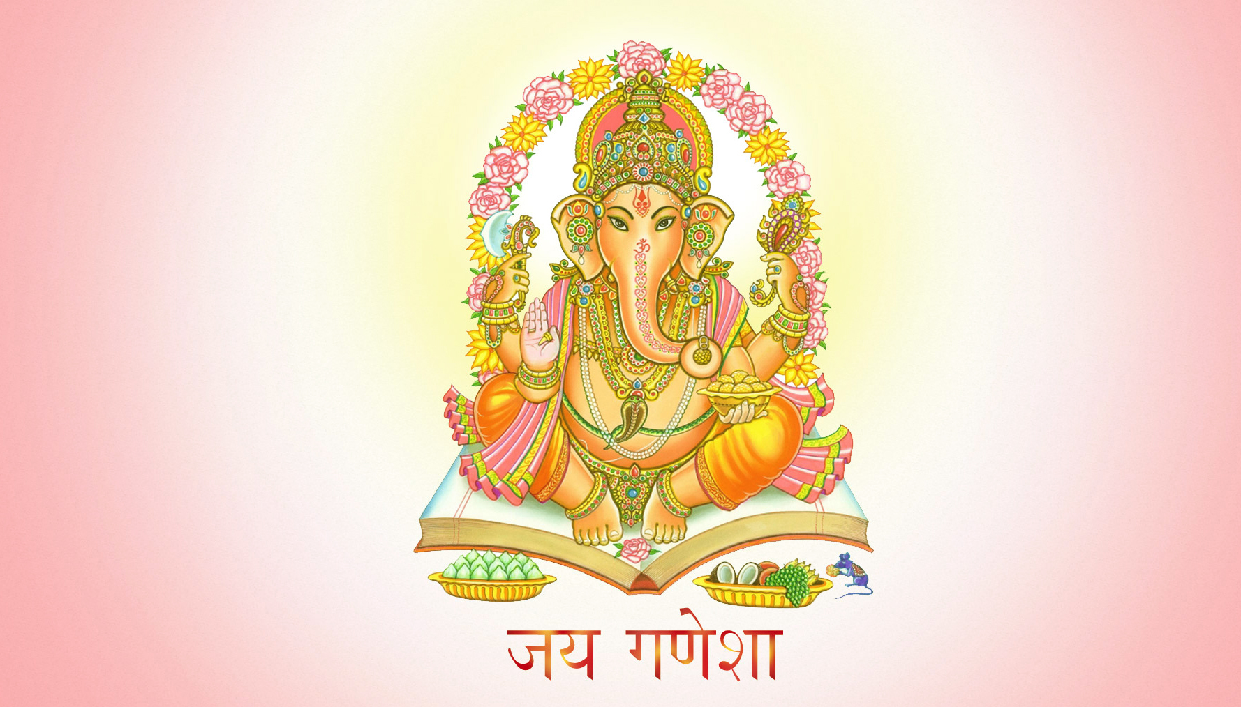 Happy Ganesh Chaturthi 2016, 5 September Everything You Need to know