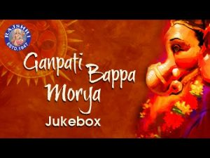 Ganpati Songs Free Download – Hindi & Marathi | DJ, Remix, MP3