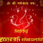 Collection of Ganpati Songs - Free Download