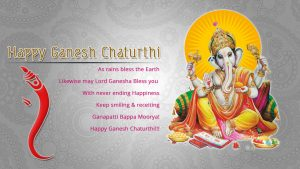 Ganesh Chaturthi HD Images, Wallpapers & Photos, (Free Download)