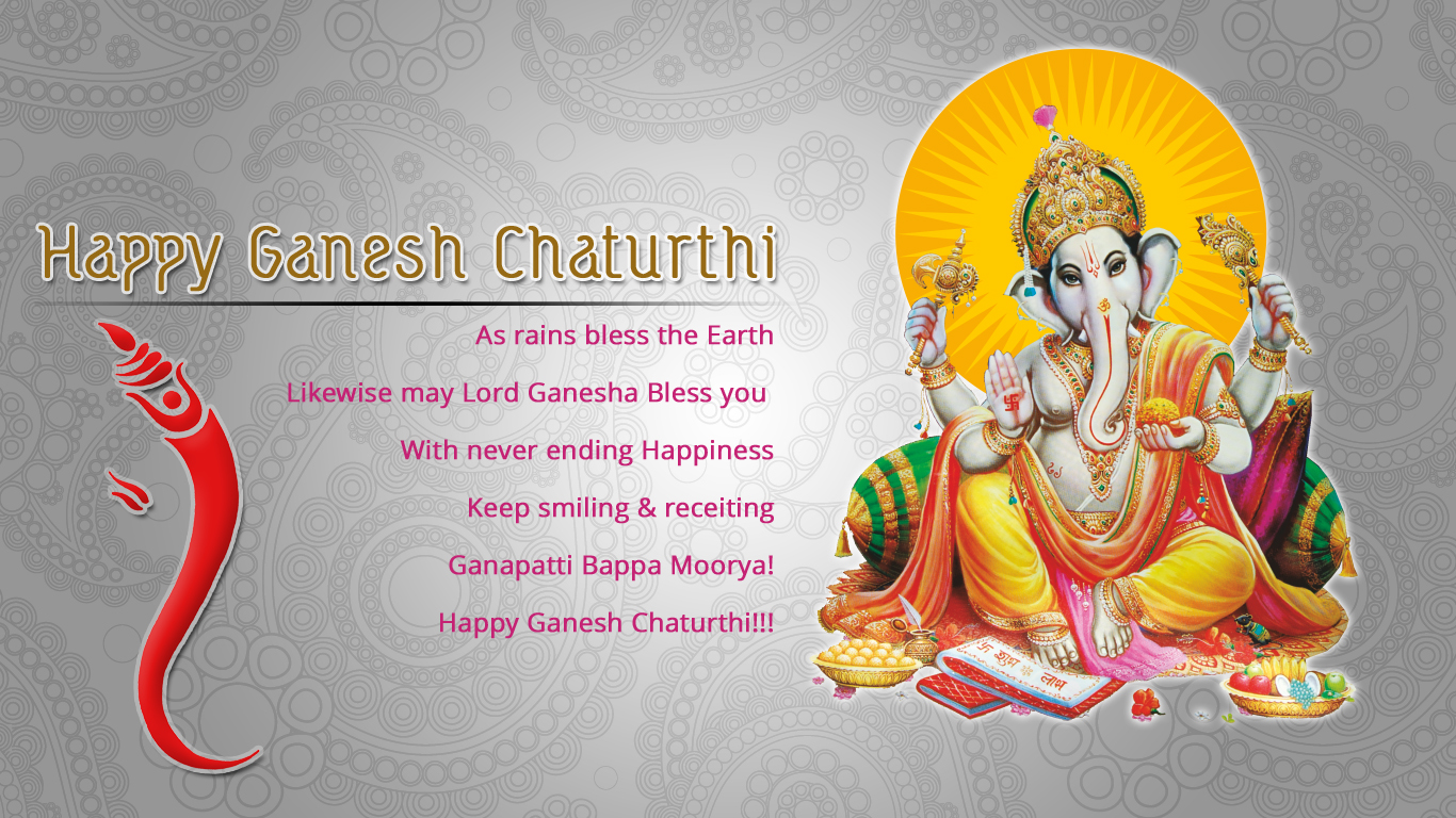 Ganesh Chaturthi HD Images, Wallpapers 2016 - Free Download