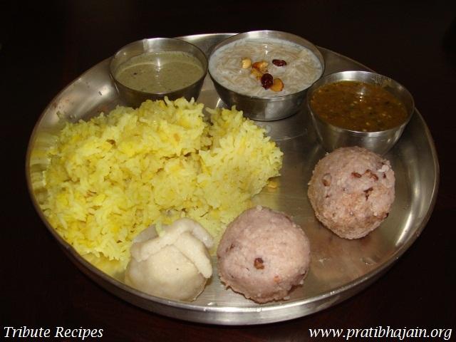 Ganesh Chaturthi Prasad Recipes - Ganesh Prasadam 2016